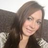 Alina, 27, г.Франкфурт-на-Майне