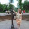 Леся, 35, г.Москва