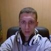 Max, 21, Донецьк
