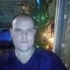 Митя, 32, г.Благовещенск