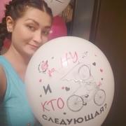 Александра Греченина 30 Комсомольск-на-Амуре