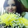 Диана, 27, г.Сычевка
