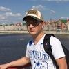 Андрей, 33, г.Ульяновск