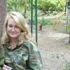 Марина, 30, г.Нижний Новгород