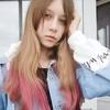 Алёна, 16, г.Великие Луки