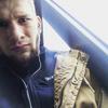 Али, 21, г.Грозный