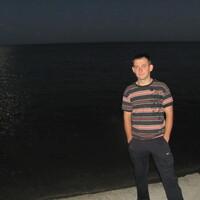 Александр, 36 лет, Дева, Харьков