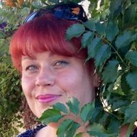 Елена, 44 года, Козерог, Днепр