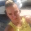 Elena, 41, Syktyvkar