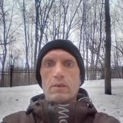 Александр 43 Нижний Новгород