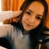 Лилия, 18, г.Старый Оскол