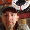 Алекс, 31, г.Сочи