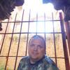 Андрей, 40, г.Offenburg