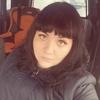 Ирина, 26, г.Комсомольск-на-Амуре