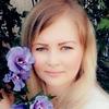 Julia, 30, г.Берлин