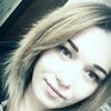 Эвелина, 27, г.Королев