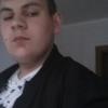 Eduardo Ber, 17, г.Франкфурт-на-Майне