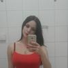 Melani, 25, г.Анапа