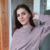Sofya, 21, Cherepovets