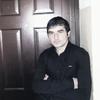 Самир, 21, г.Нижний Новгород