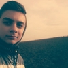 Андрей, 16, г.Черновцы