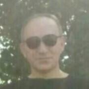 Аслан 45 Москва