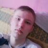 Артур, 18, Ромни