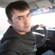 Фарух 28 Москва