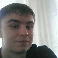 Артем, 25 лет, Скорпион, Никополь