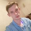 Андрей, 22, г.Стерлитамак
