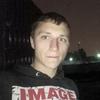 Макс, 21, г.Белгород