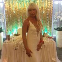Людмила, 22 года, Водолей, Минск