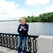 Владислав 33 Киев