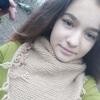 Діана, 18, г.Винница