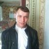 Mihail, 35, Bratsk