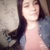 Aleksandra, 18, Krasnokamensk