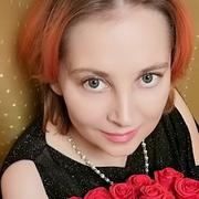 Ирина 41 Красногорск