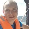 DMITRIY, 28, г.Новосибирск