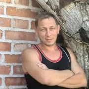 Дмитрий Голяндин 40 Тихвин