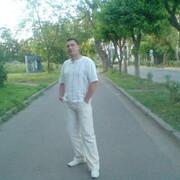 Василий 44 Старый Оскол