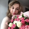 Екатерина, 25, г.Бор