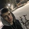 Александр, 21, г.Глазов