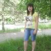 Анюта  Темновая, 23, г.Кривой Рог