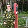 Виктор, 30, г.Костюковичи