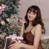 Валентина, 22, г.Винница