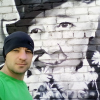 alexis, 36 лет, Скорпион, Томск