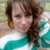 Яна, 24, г.Клетня