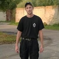 Александр, 34 года, Лев, Мичуринск