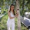 Екатерина Пастух, 26, г.Жмеринка