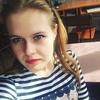 Юлия Храмушина, 16, Краснодон
